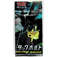 Pokemon Sun and Moon Tag Bolt SM9 Japanese Booster Pack
