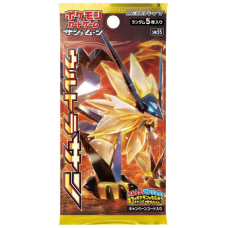Pokemon Sun and Moon Ultra Sun SM5S Japanese Booster Pack