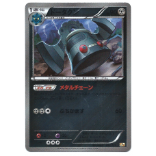 Bronzong Japanese Pokemon Card XY Champion Concept Pack 4 CP4 081/131 Reverse Holo