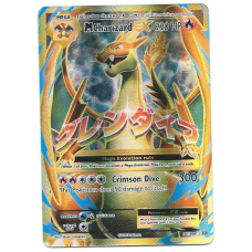 Mega Charizard EX Full Art Pokemon Card XY Evolutions 101/108 Ultra Rare Holo
