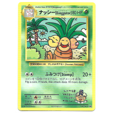 Exeggutor Pokemon Card XY Evolutions 109/108 Secret Rare