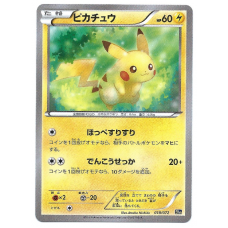 Pikachu Japanese Pokemon Card 20th Anniversary XY Starter Pack 018/072