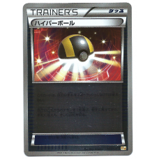 Ultra Ball Trainer Japanese Pokemon Card XY Champion Concept Pack 4 CP4 103/131 Reverse Holo